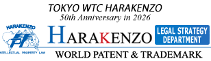HARAKENZO World Patent & Trademark
