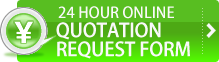 QUOTATION REQUEST FORM