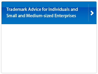 Trademark Advice for Individuals and Small and Medium-sized Enterprises